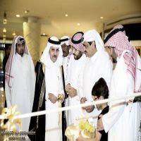 حفل افتتاح معرض الجمعية السعودية لمكافحة السرطان