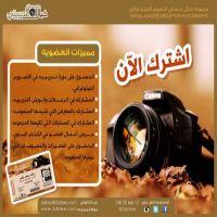اطلاق بطاقة عضوية مجموعة خيال عدستي للتصوير الفوتوغرافي