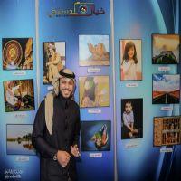 اليوم الرابع من ملتقى الوان السعودية الرابع لعام 1437
