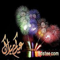 تغطية احتفالا عيد الفطر المبارك ١٤٣٨