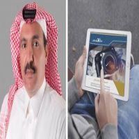 الفوتوغرافي «راشد آل قنيعير» يدشن كتابه الإلكتروني الجديد ضمن سلسلة عالم الثقافة الفوتوغرافية