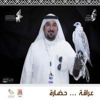 معرض الصقور والصيد السعودي ٢