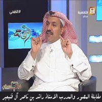 مقابلة مع المصور والمدرب الفوتوغرافي راشد بن ناصر آل قنيعير