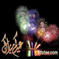 فيديو عيد الفطر لعام ١٤٣٨ في مدينة الرياض